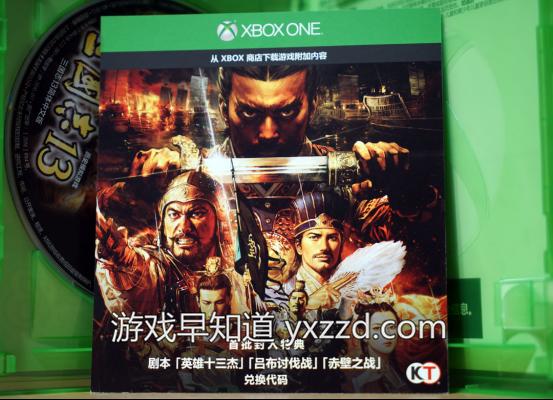 国行XboxOne三国志13