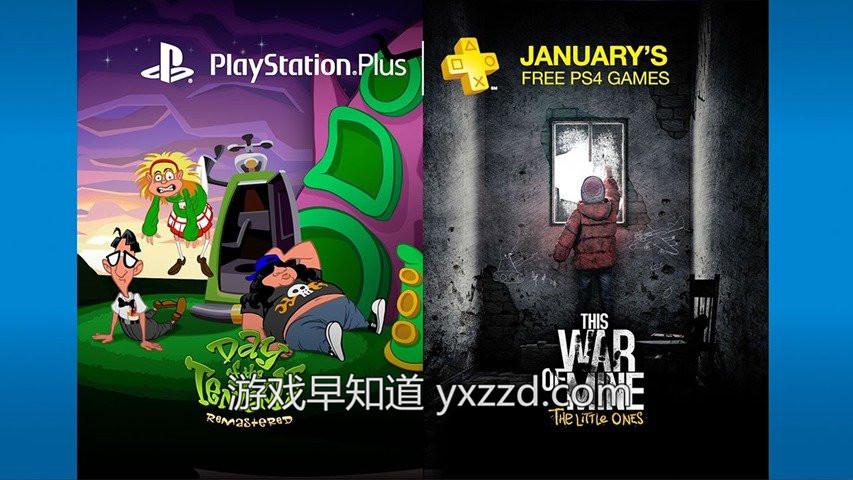 PS Plus 1月免费游戏