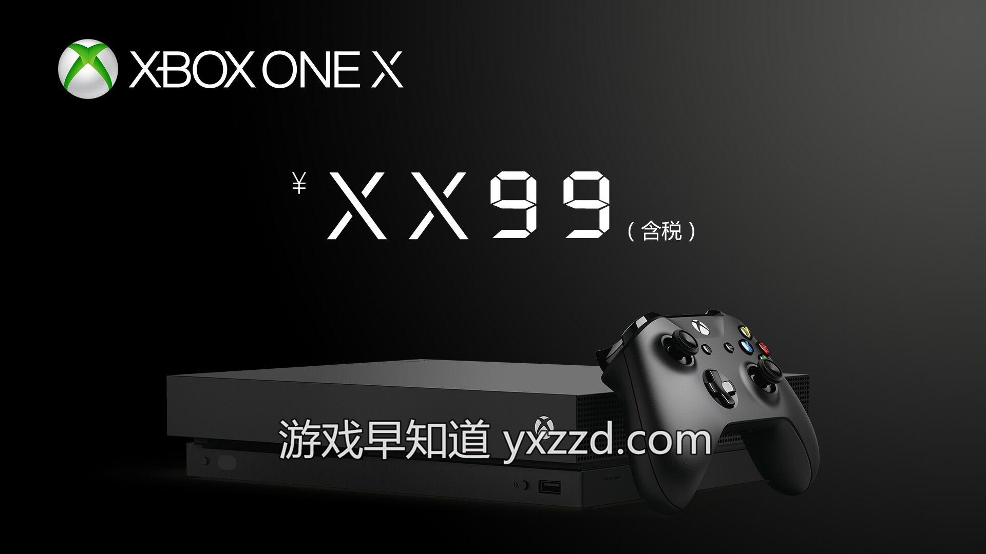 国行XboxOne X