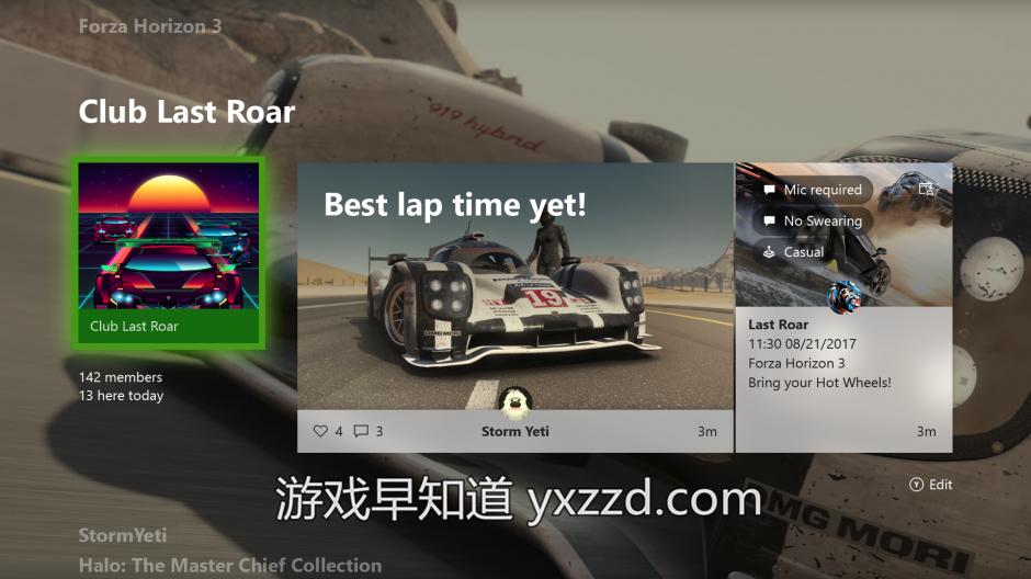 XboxOne 系统更新