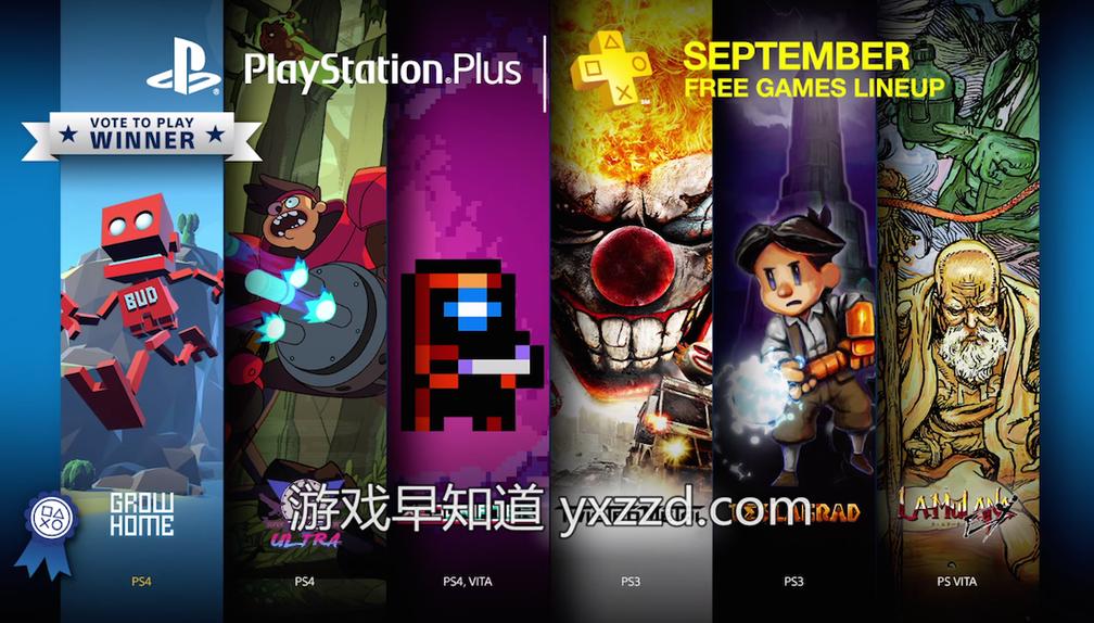 PS Plus8月欧美服会员免费游戏