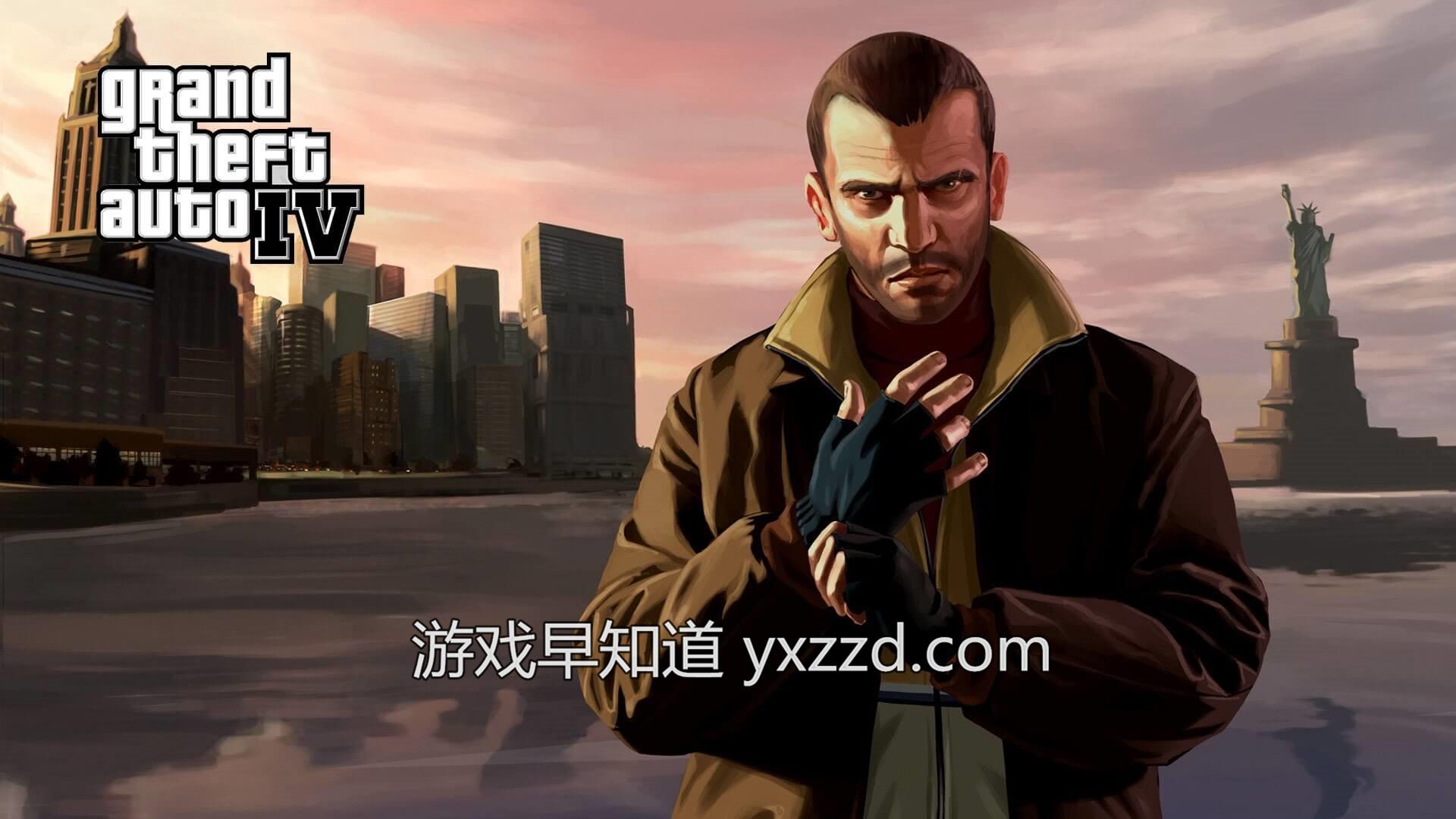 XboxOne GTA4
