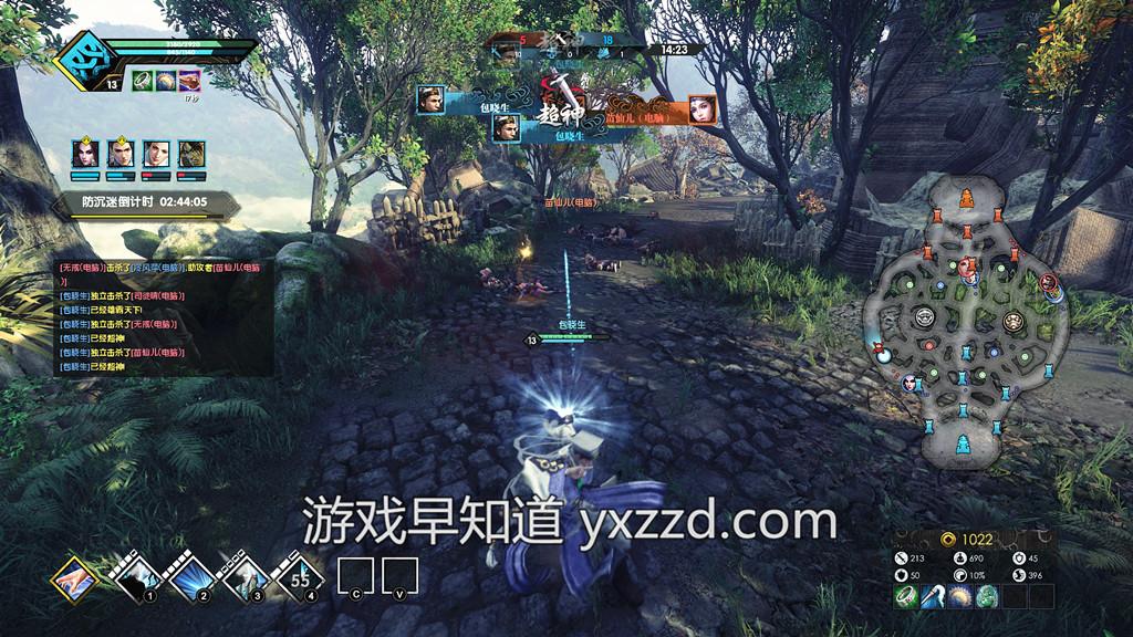 九阳神功Xboxone