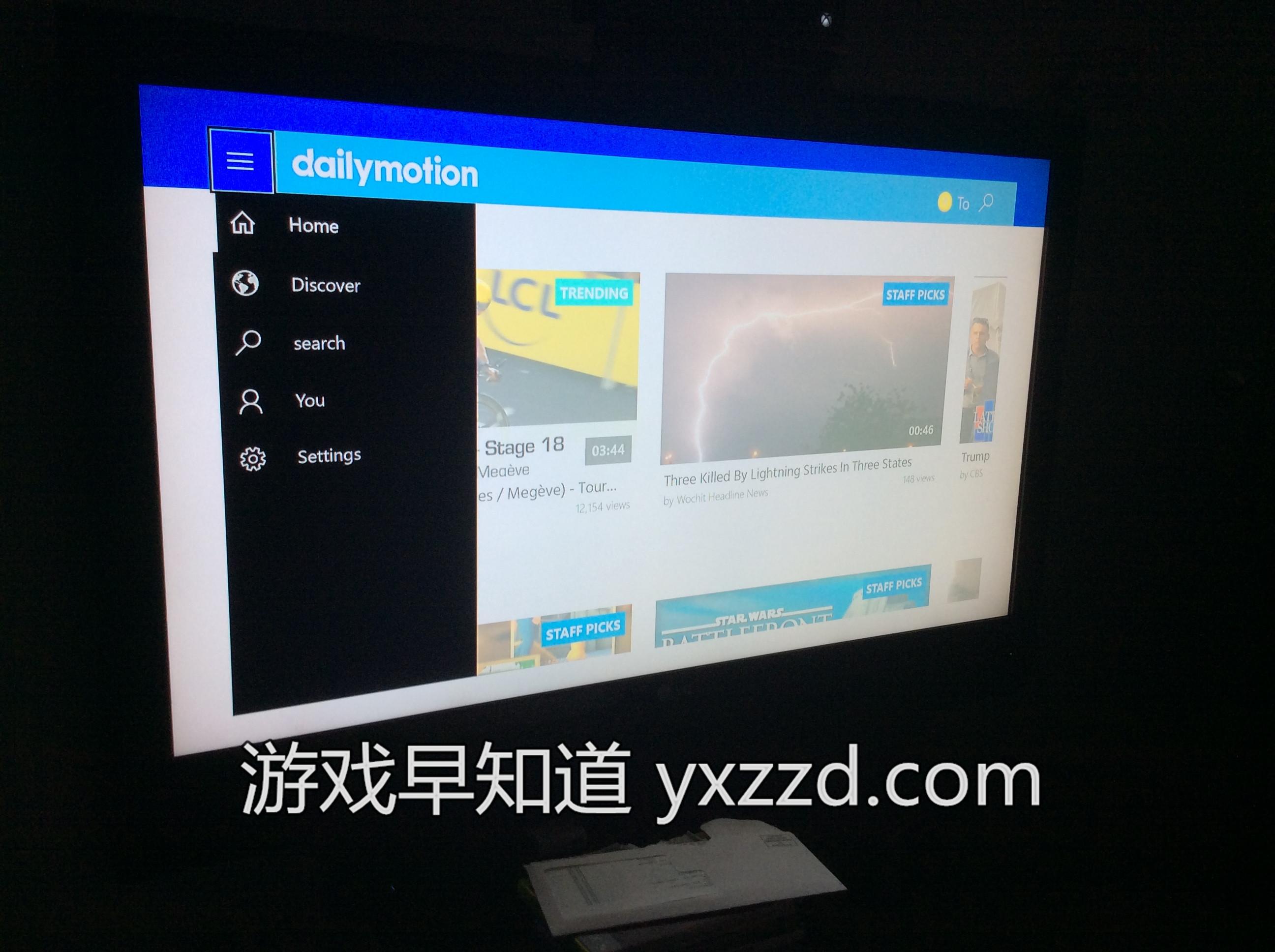 Xboxone UWP应用