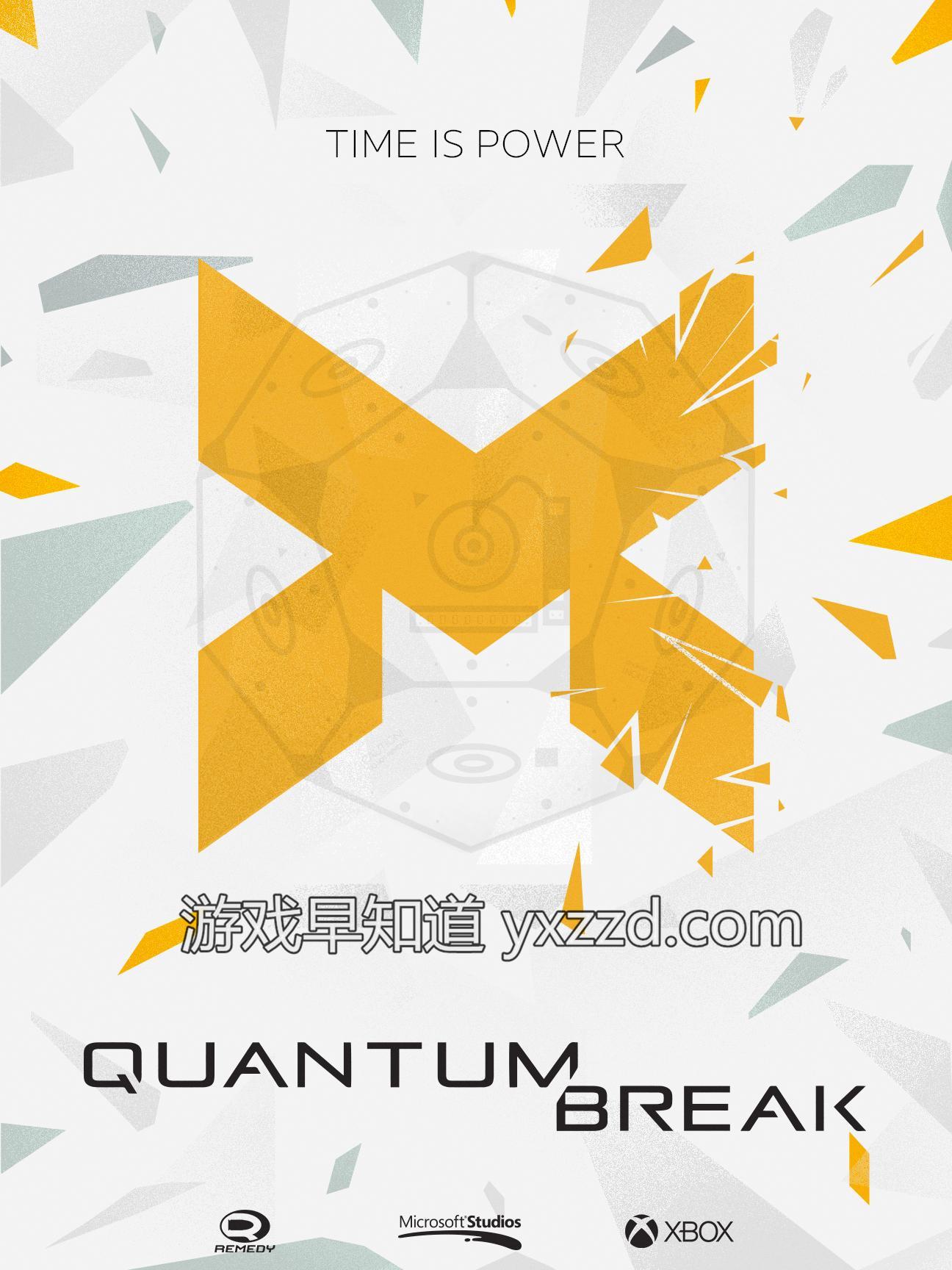 量子破碎Quantum Break