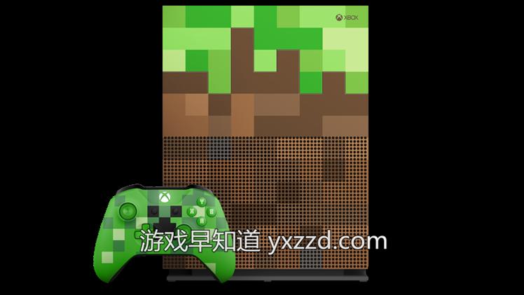 我的世界XboxOne S主机