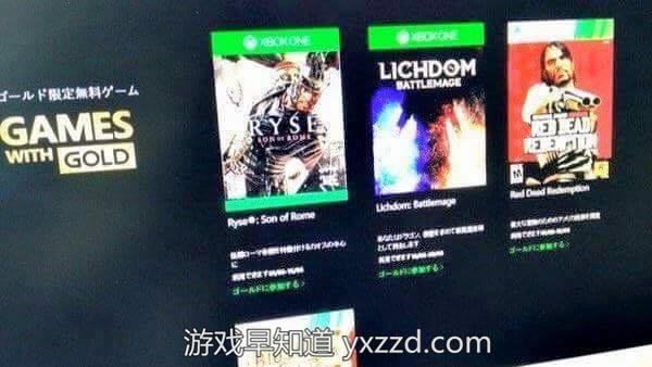 Xbox 6月金会员免费游戏