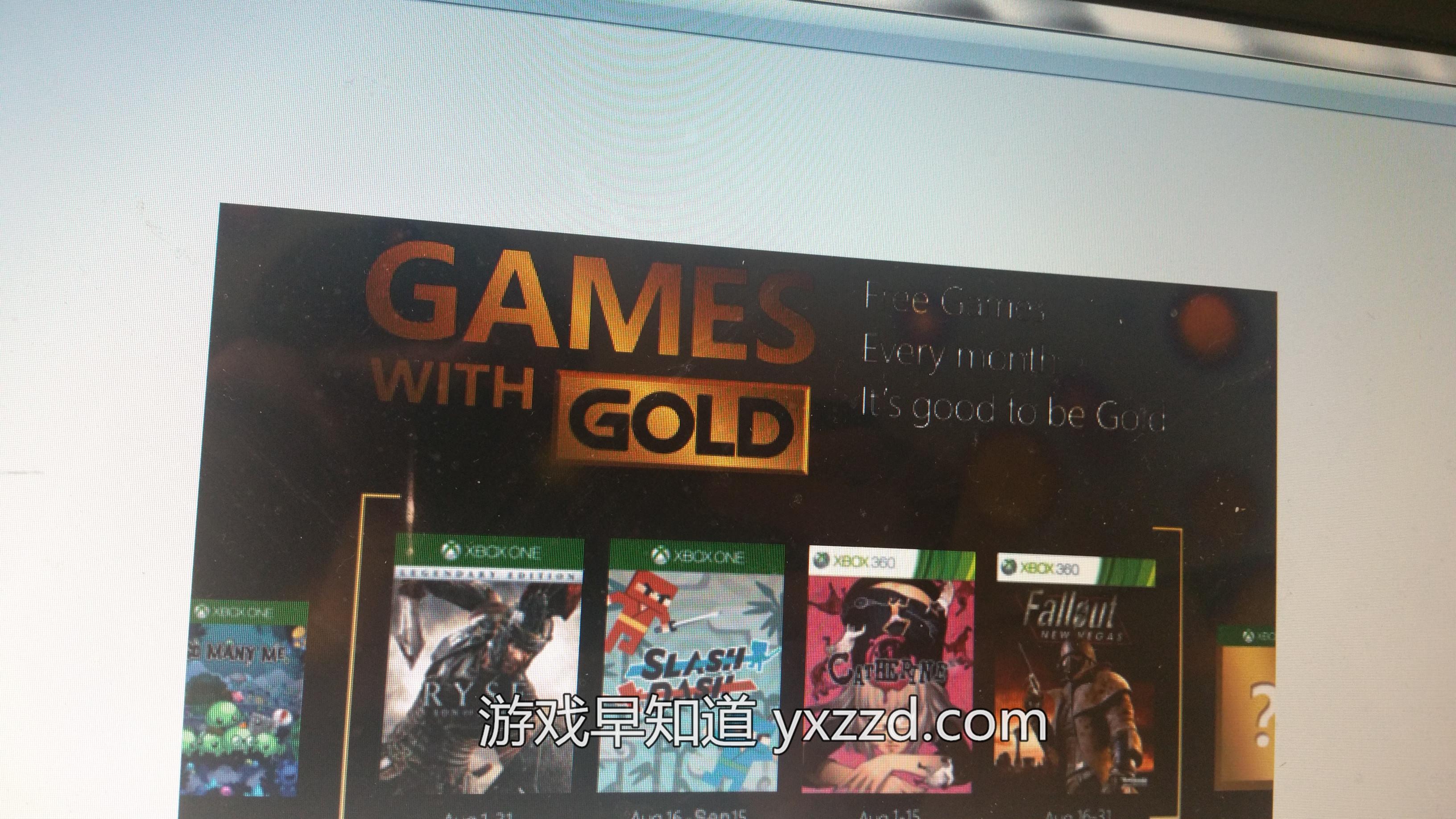 Xbox 8月金会员免费游戏