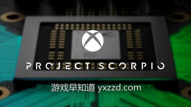 XboxOne天蝎主机