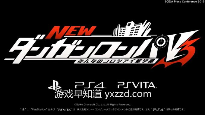 TGS2015 PS4弹丸论破3