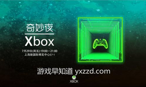 Xbox ChinaJoy