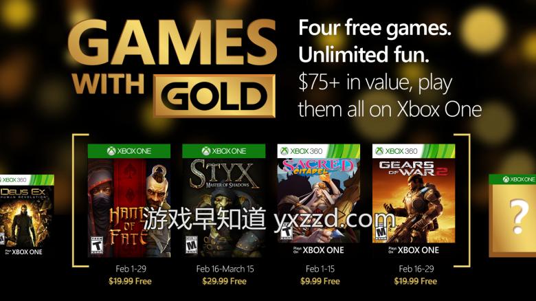 xboxone 2月金会员免费游戏