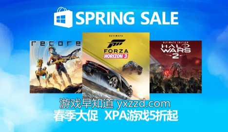 XboxOne春季折扣