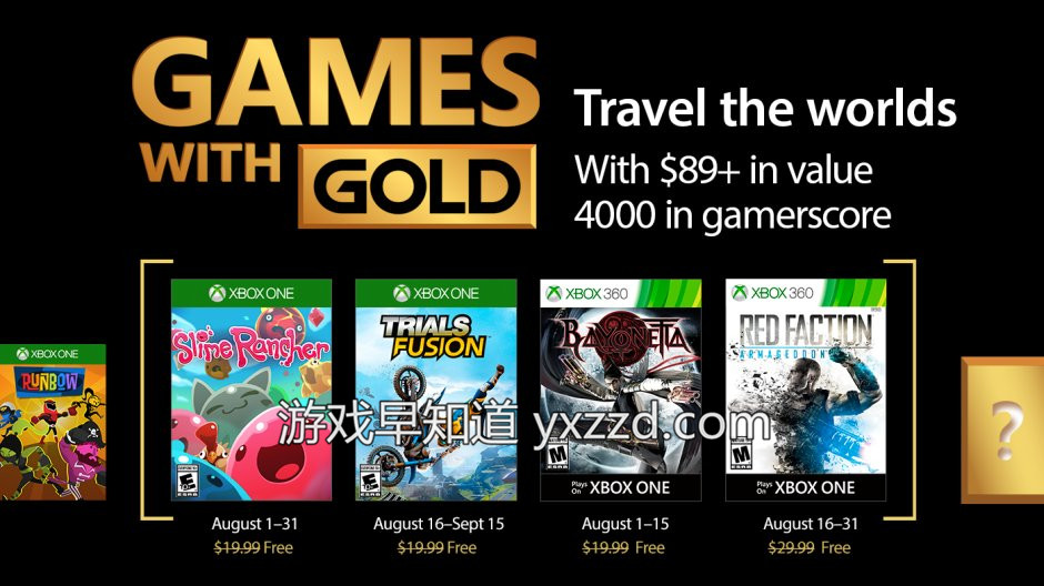 8月Xbox金会员免费游戏