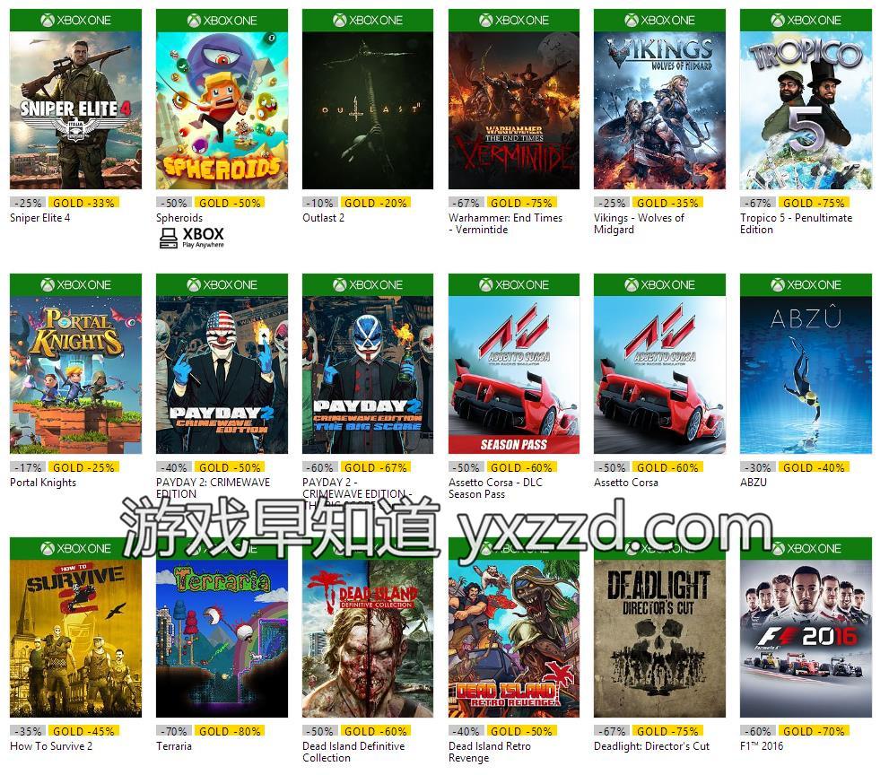 Xbox夏季促销