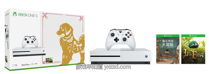 国行Xbox One S狗年套装