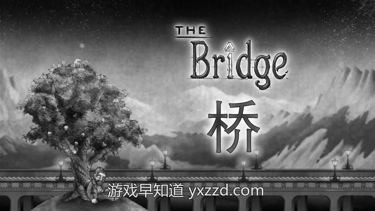 Xbox One桥