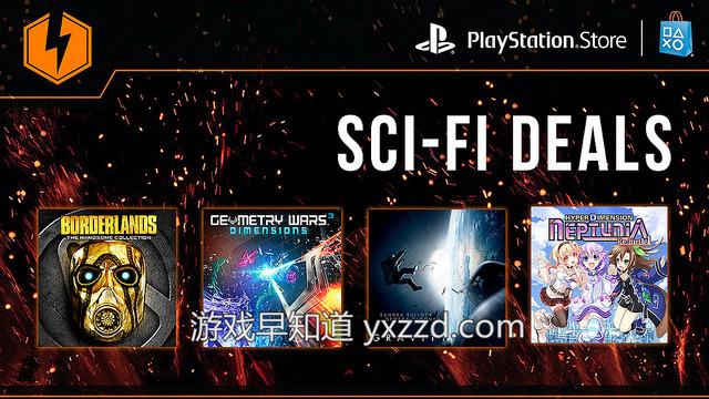 PSN美服科幻游戏促销