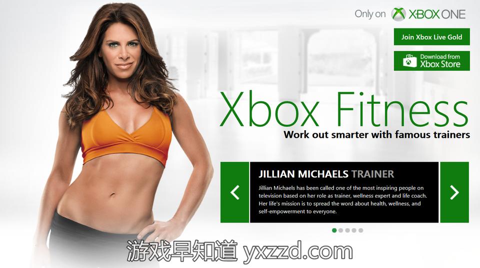 Xbox fitness更新
