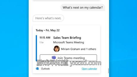 说明: Windows中Cortana的屏幕截图