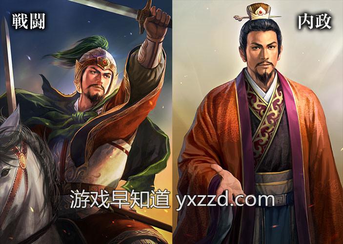 PS4 Xboxone三国志13