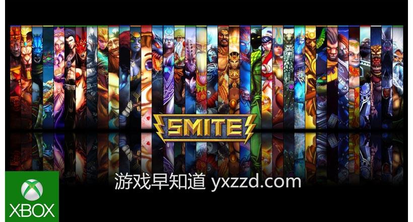 Xboxone国行神之浩劫SMITE