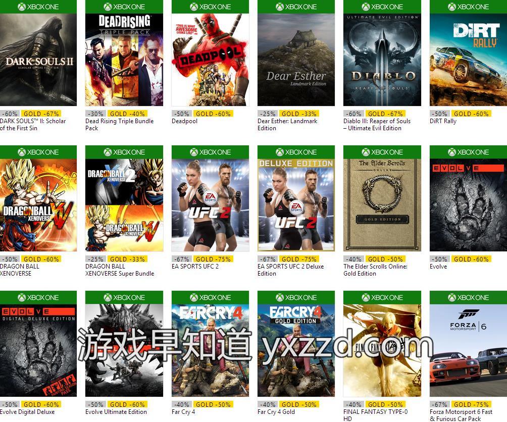 Xbox新年折扣