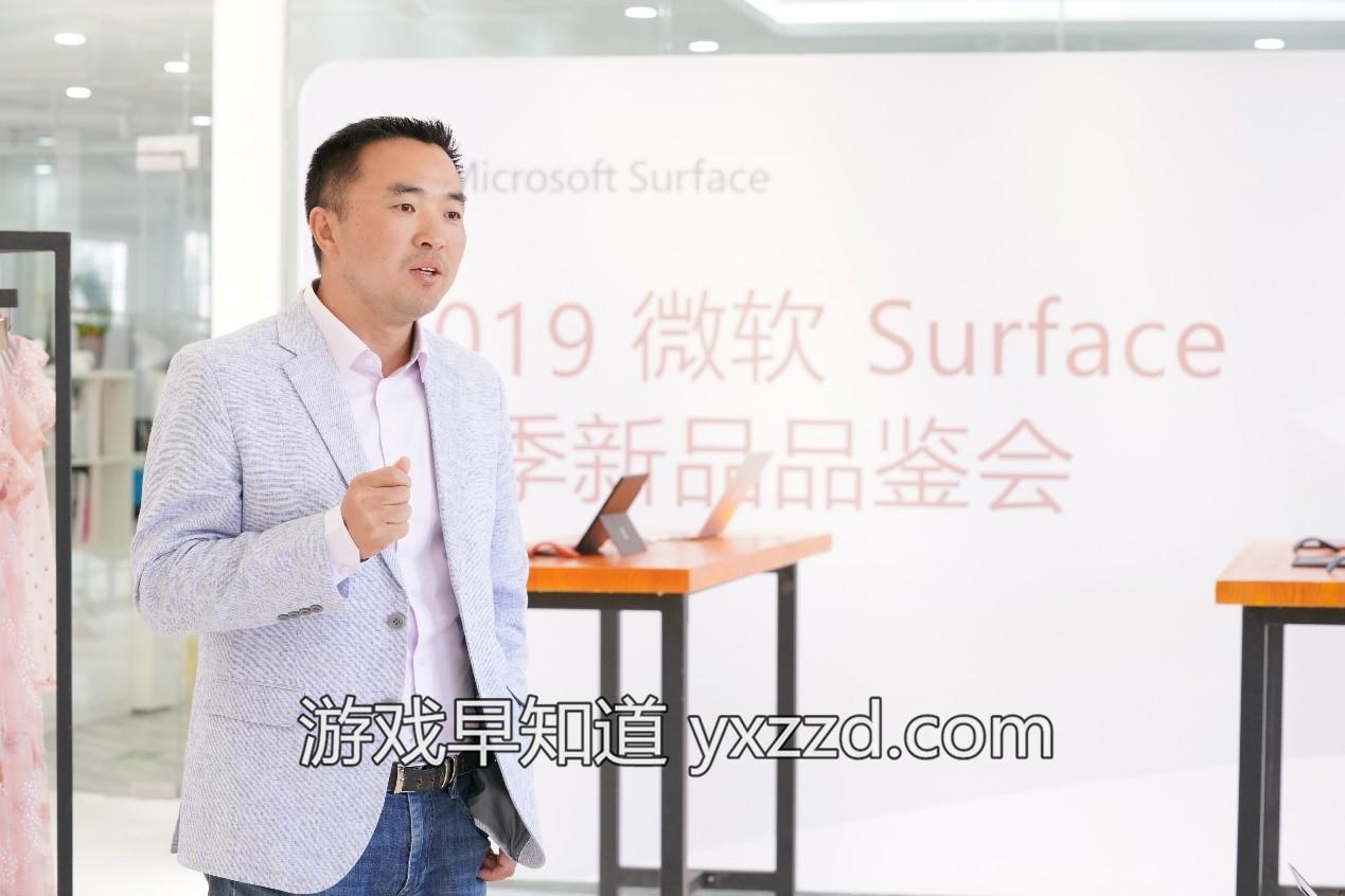 微软消费及设备事业部大中华区副总裁 沈斌