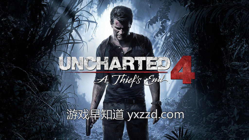 神秘海域4Uncharted 4: A Thief's End