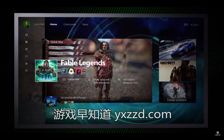 xboxone新UI界面