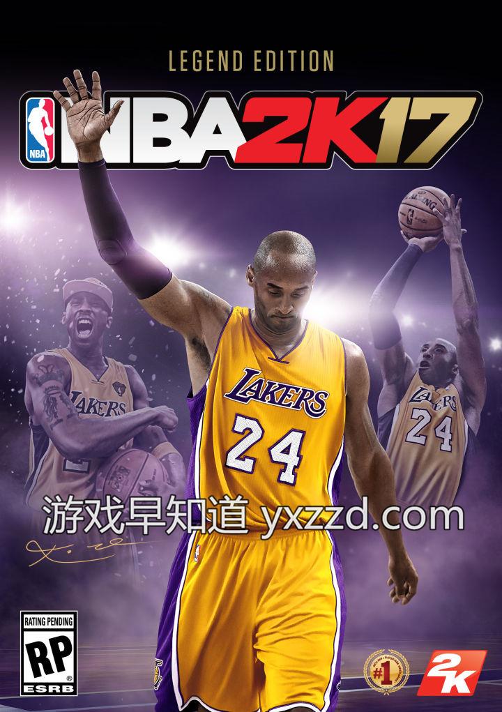 NBA2K17科比传奇版