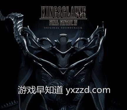 最终幻想15王者之剑