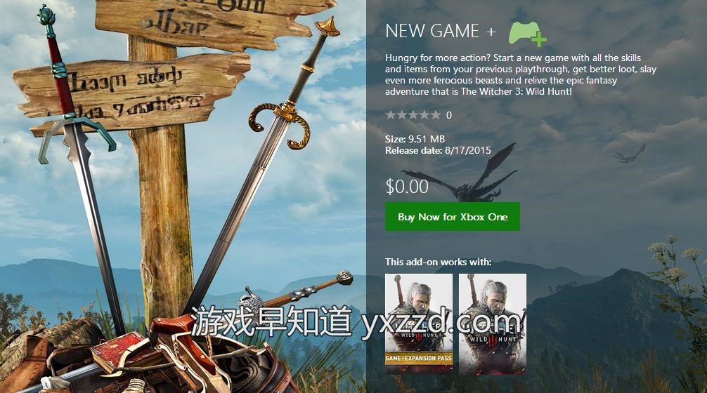 巫师3 NEW GAME +二周目模式
