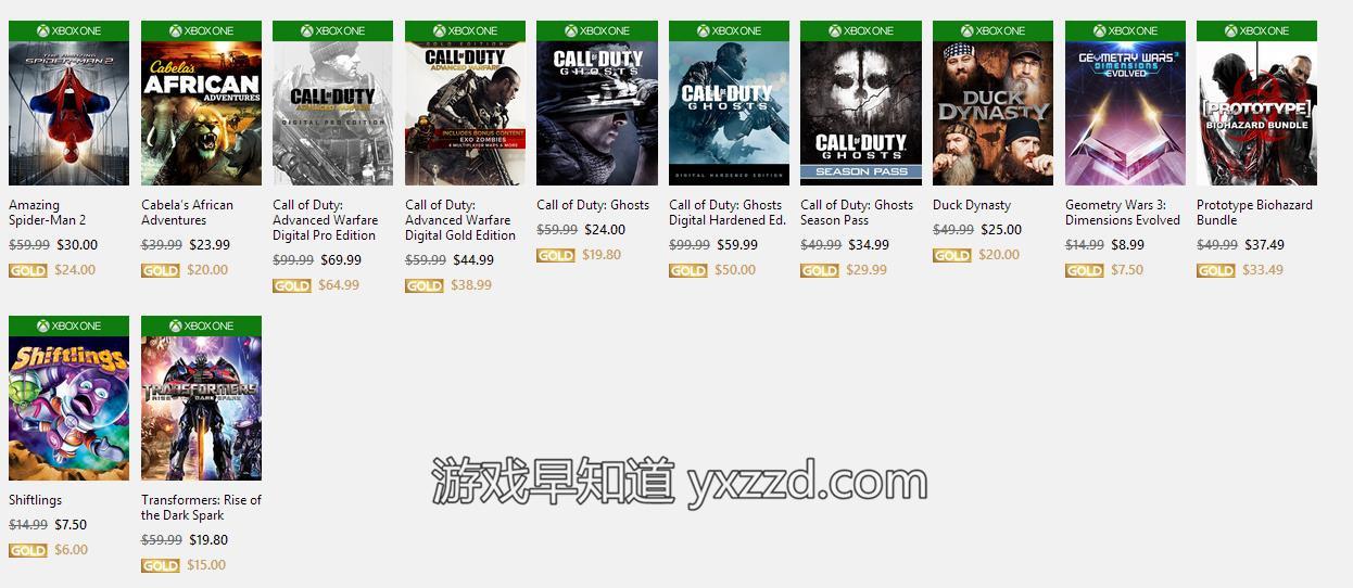 9月2-9日xboxone动视Activision游戏促销