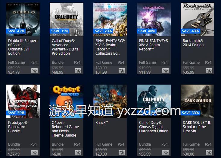 美服PlayStation 20周年促销