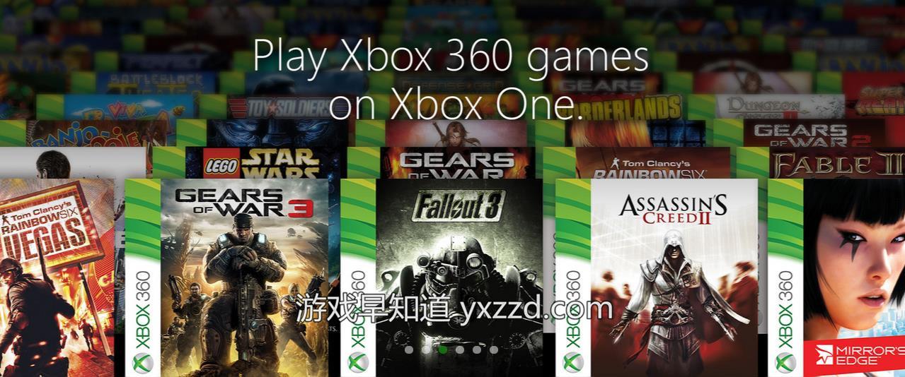 Xboxone兼容xbox360游戏名单