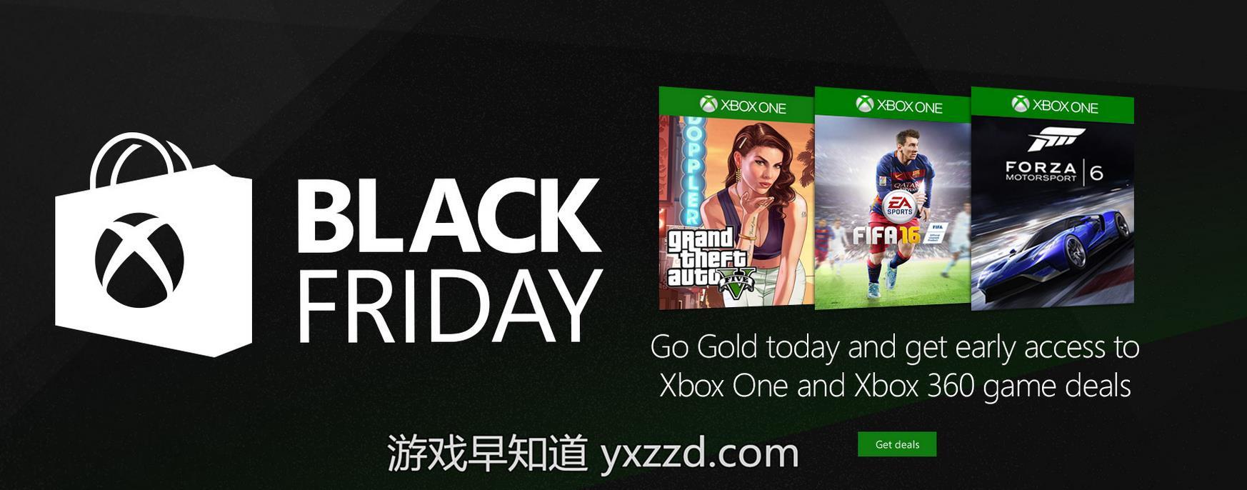 Xboxone Xbox360黑五折扣