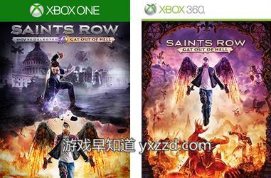Xbox圣诞新年限时促销