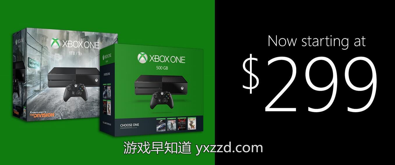 Xboxone永久降价50美元