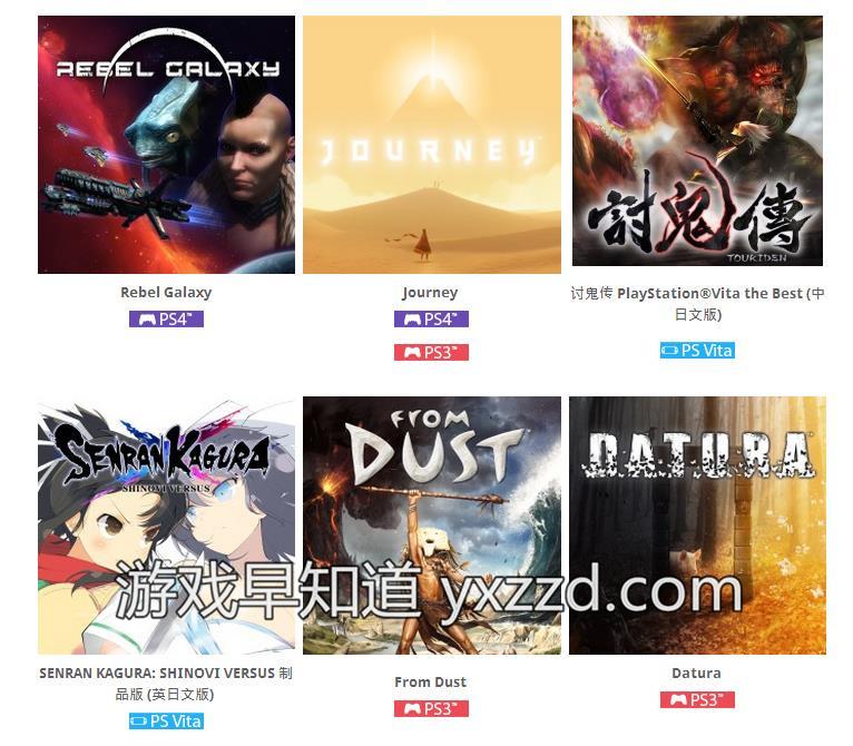 PS Plus 9月免费游戏
