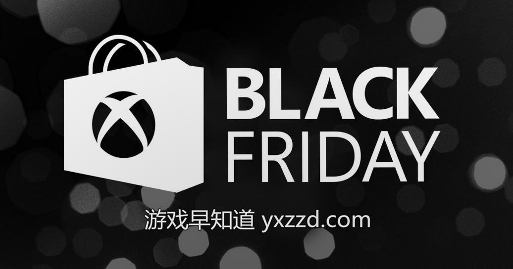 XboxOne Xbox360黑色星期5促销