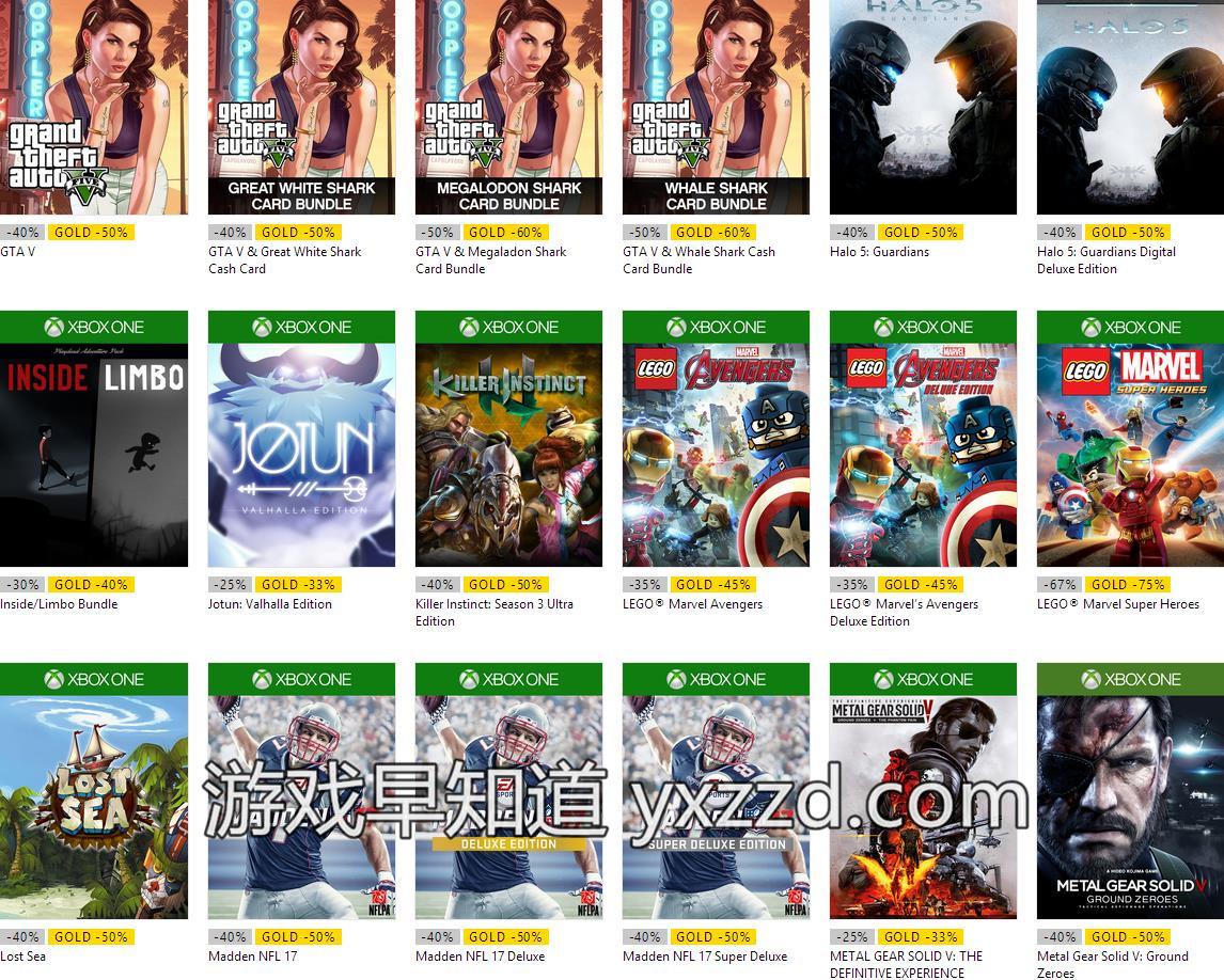 Xbox圣诞新年促销
