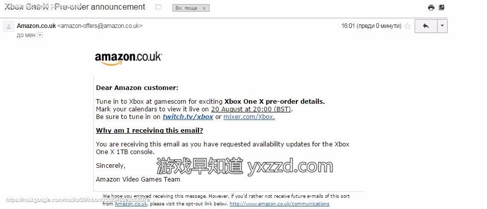 XboxOne X预订