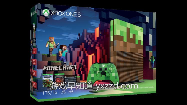 XboxOne S我的世界主机