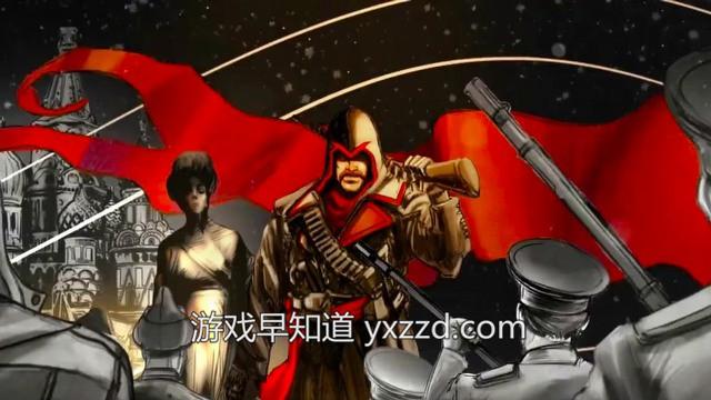 刺客信条编年史俄国Assassin's Creed Chronicles: Russia