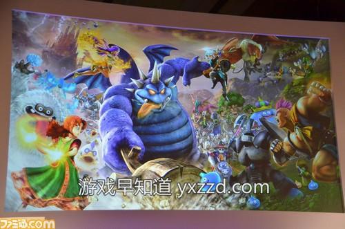 PS4勇者斗恶龙英雄集结2