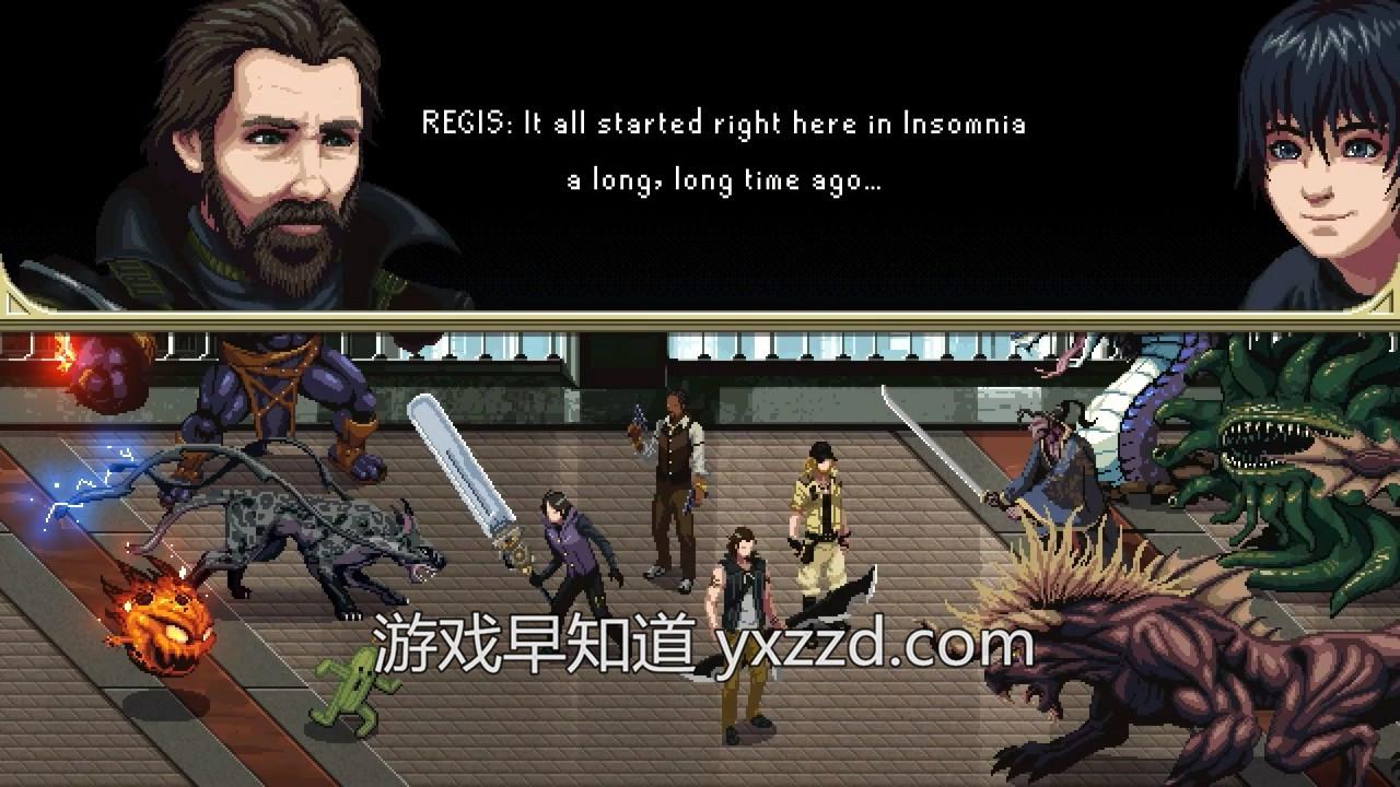 最终幻想15国王传说