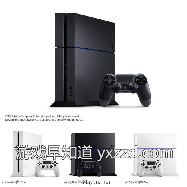 新版改良PS4主机