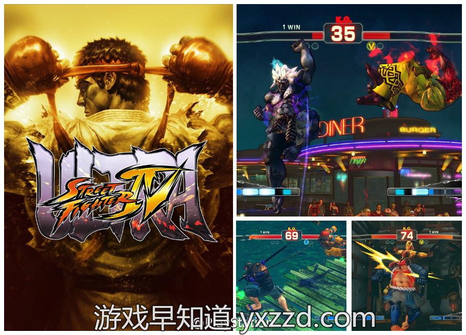终极街头霸王4Ultra Street Fighter 4