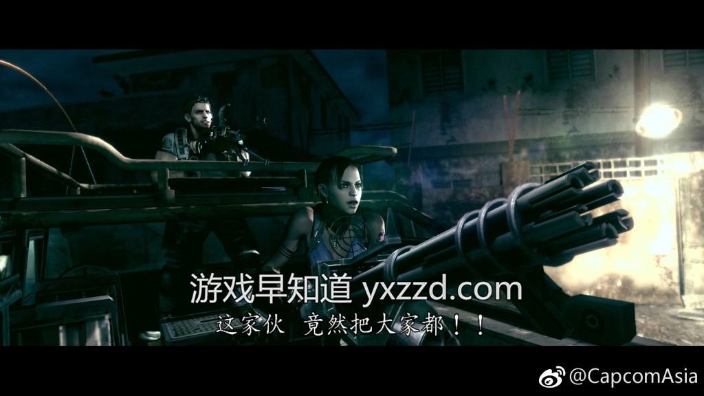 Xbox One简体中文生化危机5